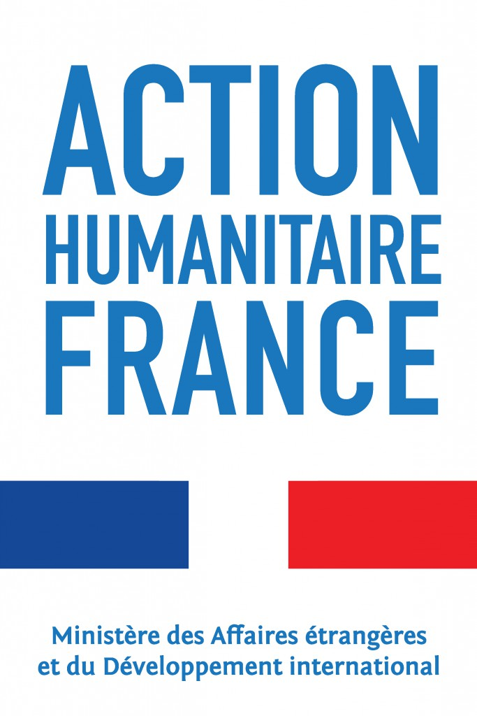 logo action humanitaire france